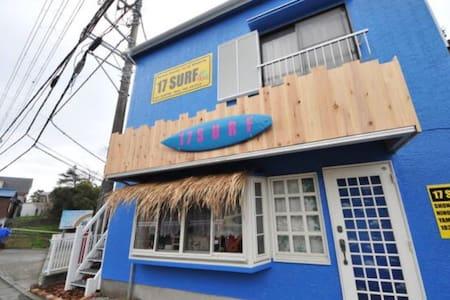 The middle of KAMAKURA and HAKONE! - Ninomiya - Casa