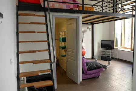 Cité design, avec mezzanine et cour - Saint-Étienne - Διαμέρισμα