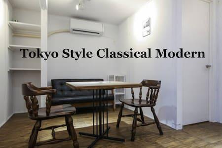 Classical cafe style, near Ikebukuro in Tokyo city - 板橋区
