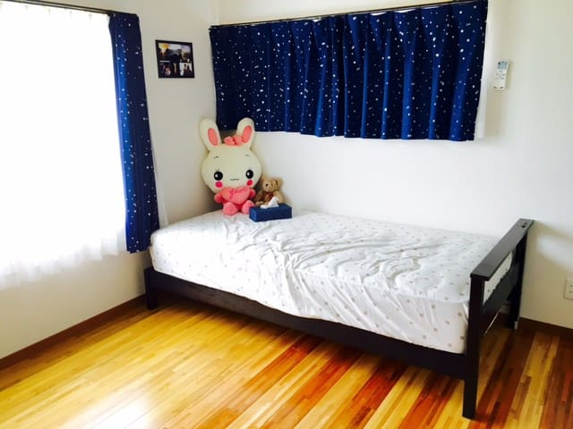 Mi casa, Su casa :) Enjoy your stay here in Kurume - Kurume-shi - House