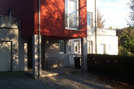 Modernes  ruhiges Appartement  - Leonding - 公寓