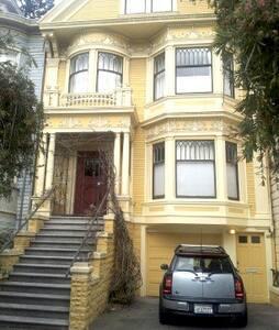 Victorian Garden / City Living - San Francisco - Apartment
