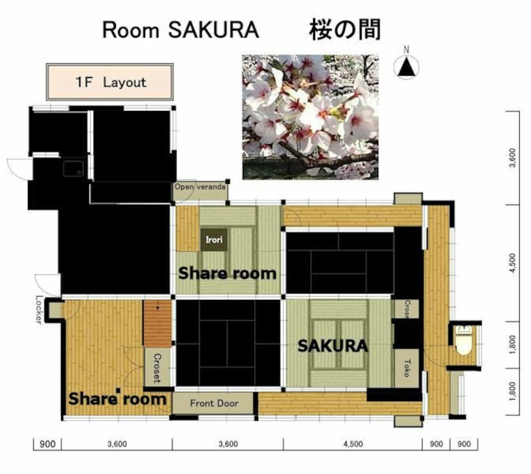 【Layout of SAKURA room】 Please refrain from entering the black part.
