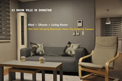 [#2] 4Beds/2Rooms/Clean & Cozy House (자가격리X)
