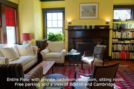 Private 3 Room Suite– bedroom, den, bath & parking - Somerville