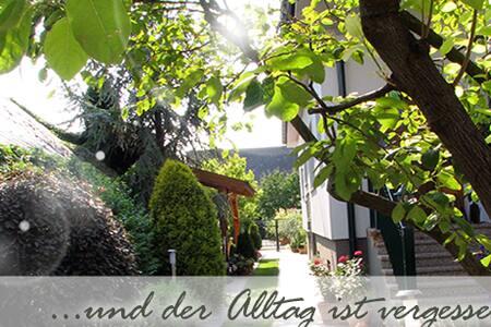 Ferienwohnung im Grünen - Eisenstadt - Apartament