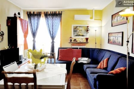 Home Vigevano 30 mins from Milan - Cerano - 公寓