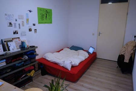 Lovely double room in spacious shared Apartment - Amsterdam