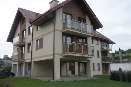 Apartament ELAND Krynica-Zdrój - Krynica - 公寓