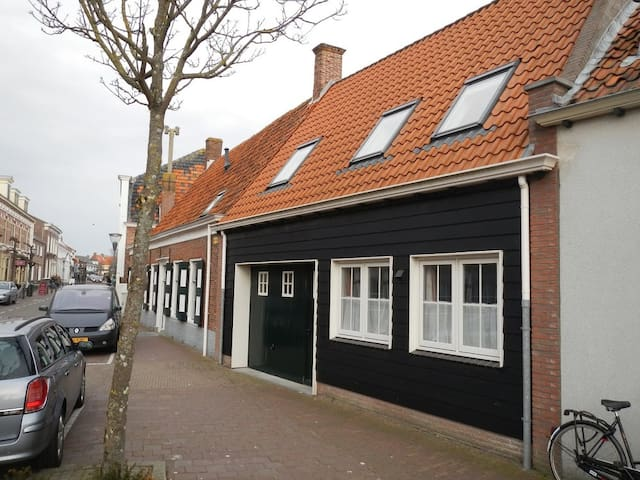 Cosy vacation house near the beach - Domburg - House