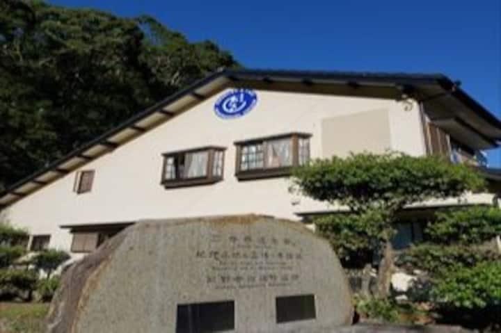 Guesthouse Takijiri, with supper, breakfast, lunch