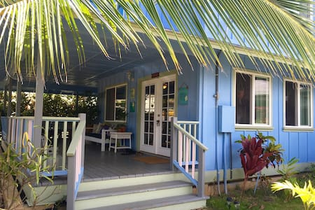 1 Bedroom Cozy Beach House with Magical Porch - Waimanalo