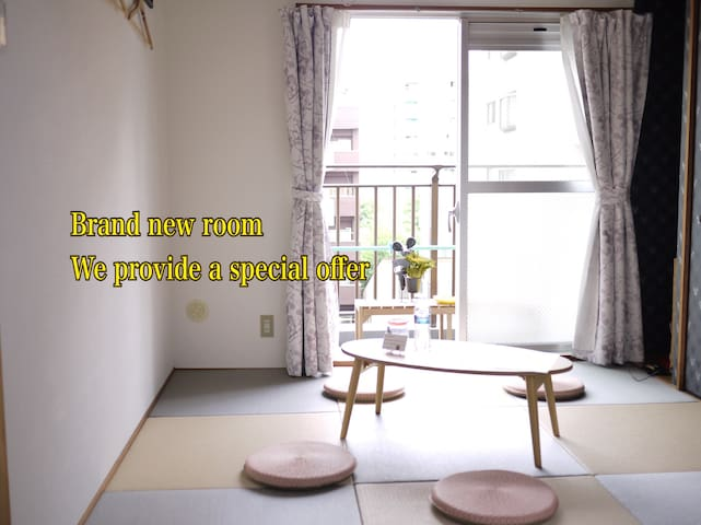 5min peacepark 10min Center 2bed★Micky★room  up2 4 - Hiroshima-shi - อพาร์ทเมนท์