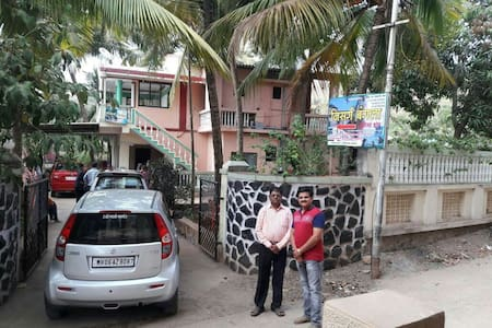 Nisarg Bangalow Apprud by MTDC - Bed & Breakfast