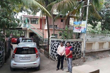 Nisarg Bunglow Tourist Home -  wagheswar nagar near nutan narshing colege Nandgaon  narshing colege Nandgaon