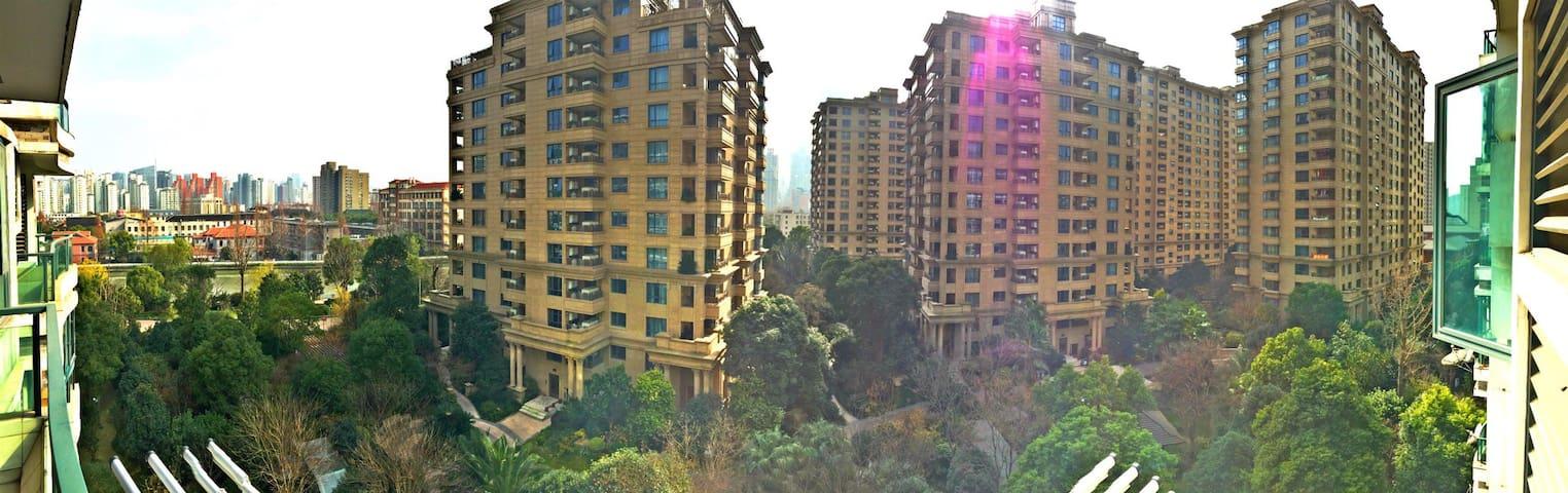 市中心中山公园温馨景观电梯房 顶级花园社区 体验真正上海人的生活 - 上海 - Appartement