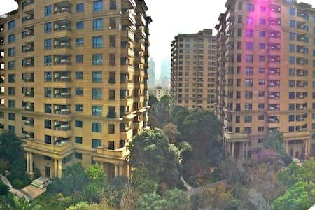 市中心中山公园温馨景观电梯房 顶级花园社区 体验真正上海人的生活 - 上海 - Apartamento
