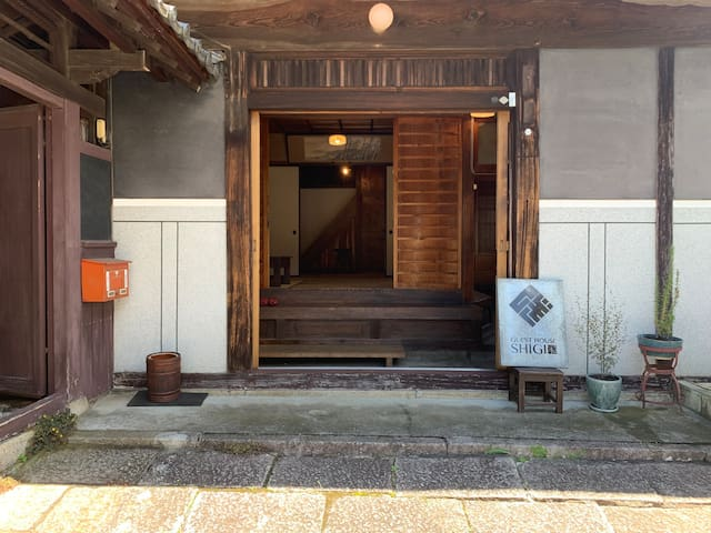 Old traditional japanese house[Guest House SHIGI]