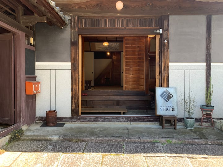 Old traditional japanese house[Guesthouse SHIGI]