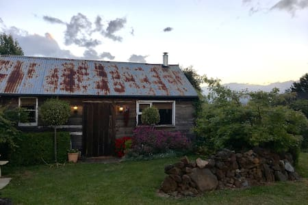 Cabin of Sweet Dreams - Sheffield - Mökki