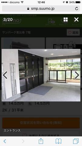 3 minutes walk from EBISU station - Shibuya-ku - Byt