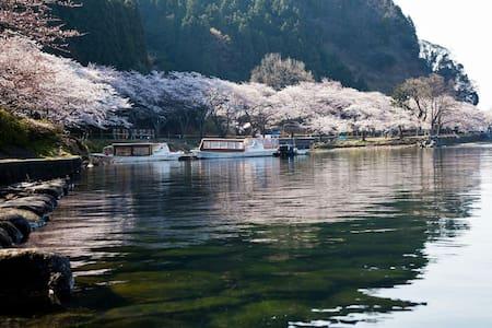 京都の隣町、綺麗な湖沿いの家 - Otsu - Дом