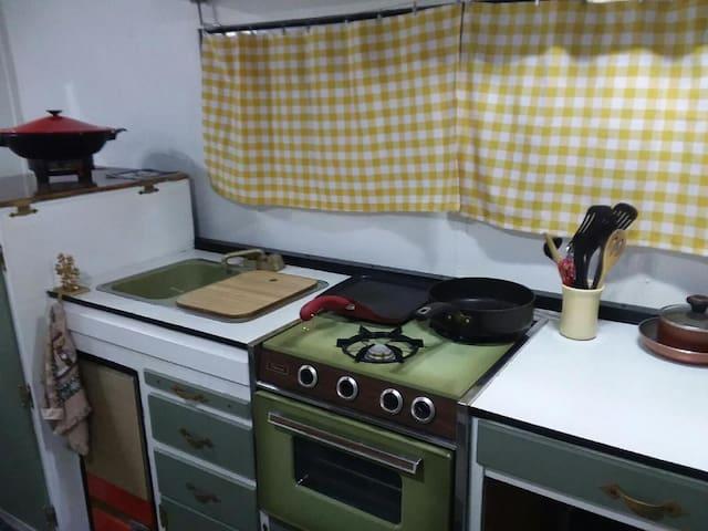 Full kitchen area.