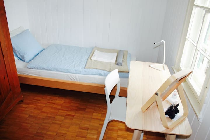 The essential Bedroom Lukas Uni/Olma - Sankt Gallen