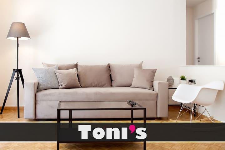 Toni's - Sunny Apartment in Pangrati