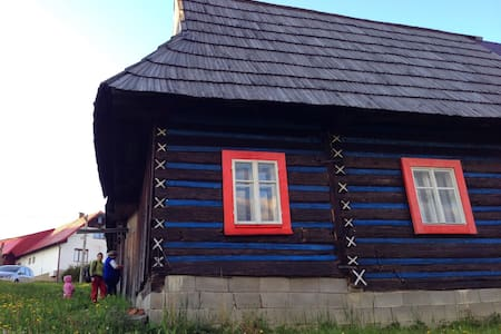 Charming cabin in High Tatras - Ždiar