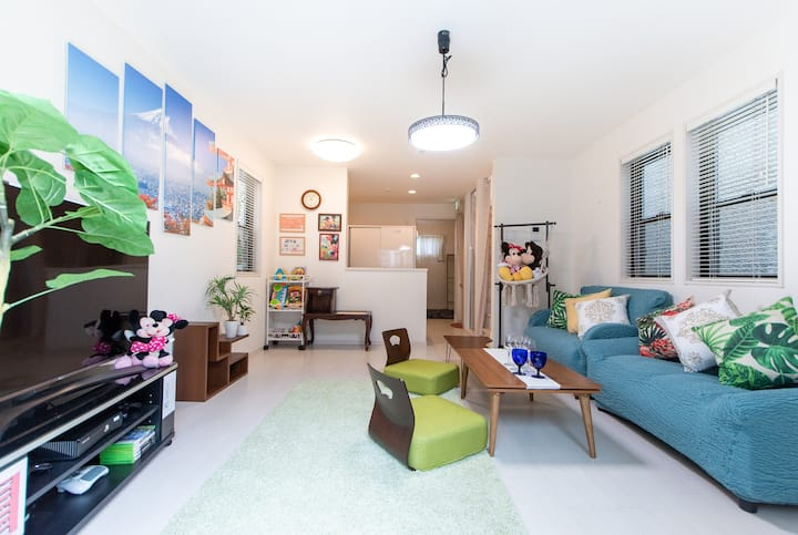 CuteFamilyHouse 6min Shinjuku Parking, Kids FREE!