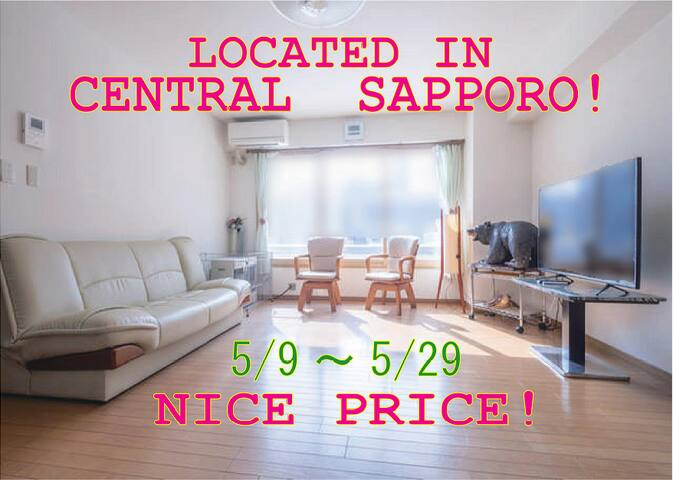 Tanukikoji Odori nearby, 8 beds and chartering bus - Chūō-ku, Sapporo-shi - Appartement