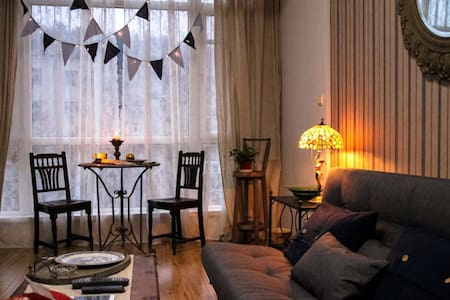 槐香居-市中心一室一厅55平米海派复古公寓 - 大连 - Huoneisto