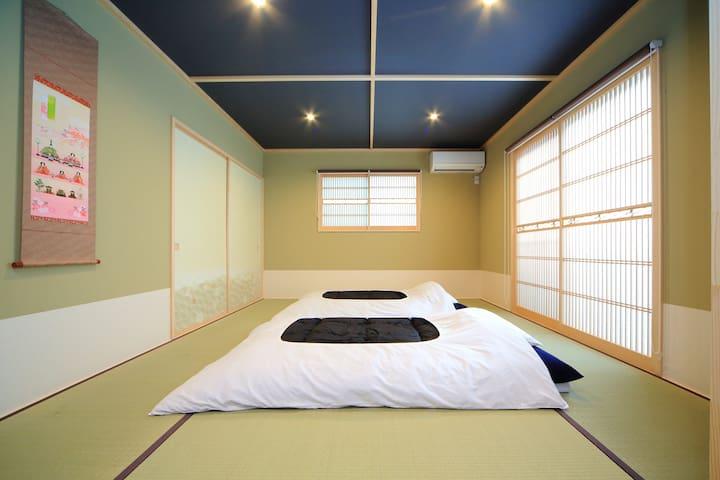 Minimal Home A near Kiyomizu/ Free Pick Up