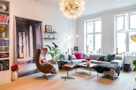 Stylish Designer Apt - Quiet & Central | FreeBikes - Осло