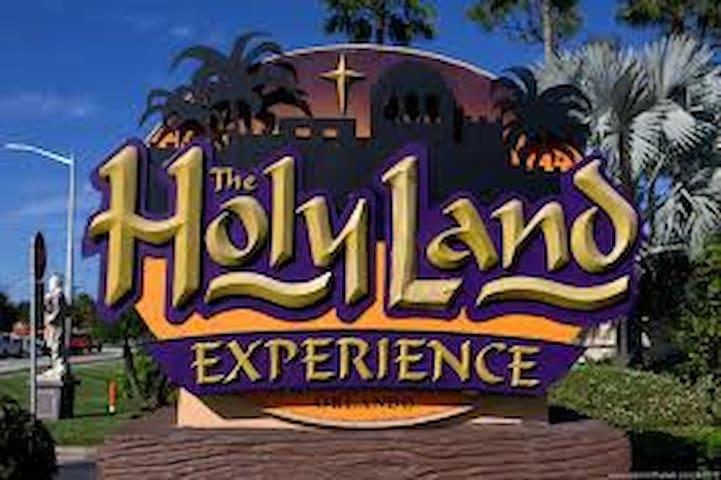 HOLYLAND EXPERIENCE