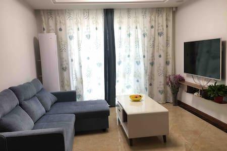中南世纪城温馨公寓