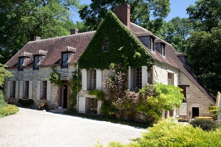 Wonderful cottage in 18th century watermill - Neuvy-Sautour - Villa