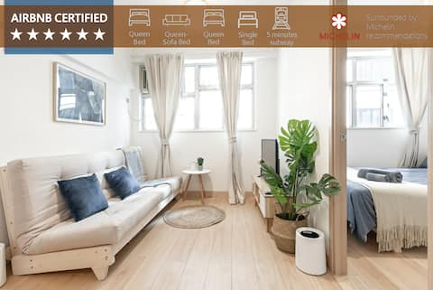 Amazing 2 bdr/4 beds apt for foodies, CENTRAL