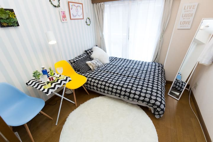 Cozy 1 bedroom apt nrShinjuku WiFi+Parking - 新宿区 - Byt