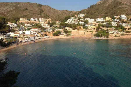2 min.walk to EL Portet beach. - Moraira  - Apartament
