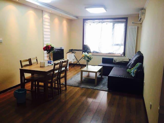 特价!新房!立水桥地铁站,温馨2居室,楼下5/13号地铁,近鸟巢水立方 - Pequim - Apartamento