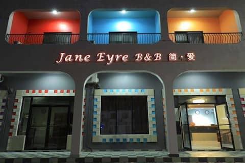 Jane Eyre B&B  简爱酒店 (三人房)