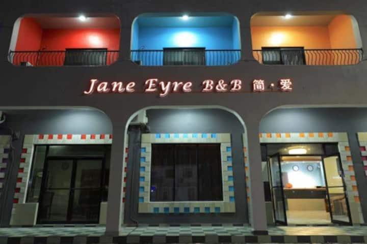 Jane Eyre B&B  简爱酒店(大床房)