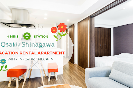 Snug Apt Near Shinagawa /4mins to Sta.w/FREE WiFi - Shinagawa-ku - Apartment