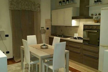 Glam Home - Fiuggi - 公寓
