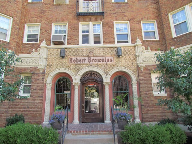 The Robert Browning Apartments - Kansas City - Apartament