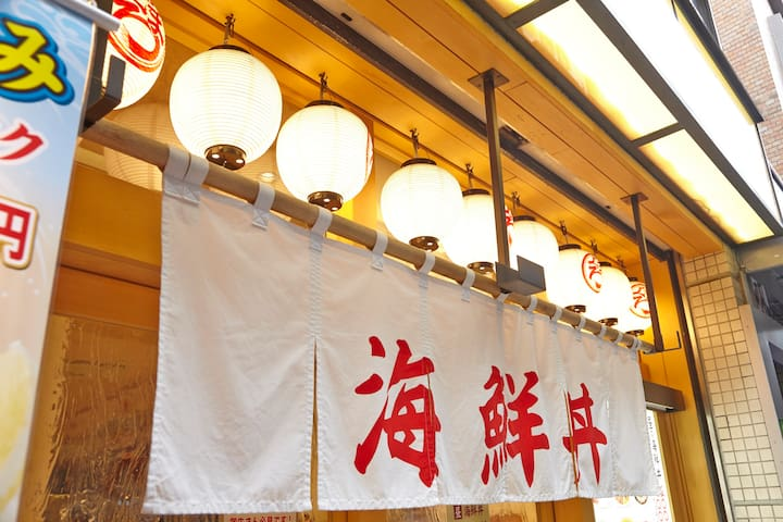 """""""Noren"""" store curtain.Shop curtains adorn the entrance ways of Japanese restaurants. They usually have the shop's symbol or crest printed on them as an advertisement. They are hung outside when the shop is open and taken down when it is closed."""