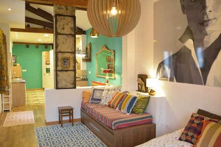 """Apartamento """"Casa del Mercado"""" en Casco Viejo - サラゴサ(Zaragoza)"""