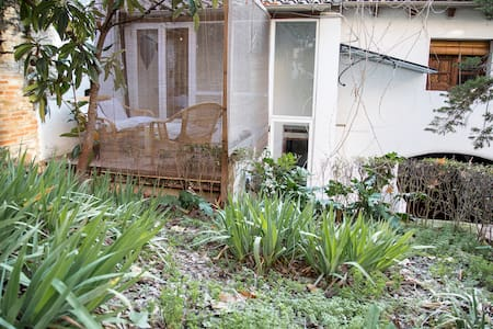 Casa Centro Granada con aparcamiento GRATIS! - Granada - House